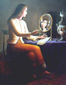 தோழிகளுடன் தாஹிஃரி